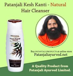 patanjali kesh kanti - natural hair cleanser #patanjali #products