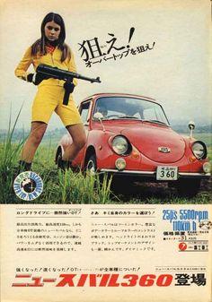 """miharukato:  """"Chicks with guns  """"  ☠"""