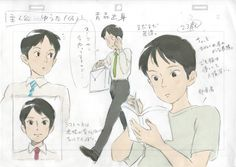 Character Model Sheet, Character Sketches, Female Character Design, Character Design References, Drawing Poses Male, Sketch Poses, Personajes Studio Ghibli, Studio Ghibli Characters, How To Draw Anime Eyes