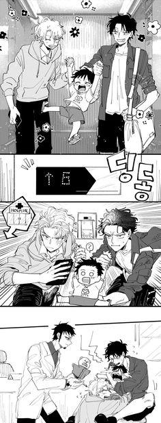 One Piece Funny, One Piece Comic, One Piece Fanart, One Piece Anime, Anime Couples Manga, All Anime, Anime Love, Anime Guys, Anime Art