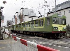 Image result for irish trains. Trains, Transportation, Irish, Vehicles, Image, Irish People, Ireland, Train, Irish Language