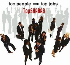 TopSHABAB Requires Brand Manager