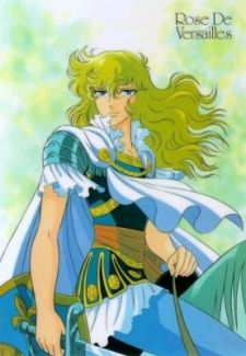 The Rose Of Versailles Lady Oscar