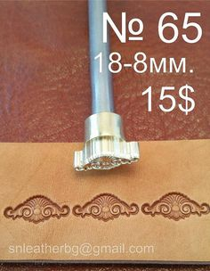 Hey, I found this really awesome Etsy listing at https://www.etsy.com/listing/479016414/tools-for-leather-crafts-stamp-65