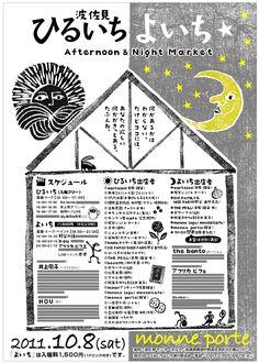 hiruichi1.jpg