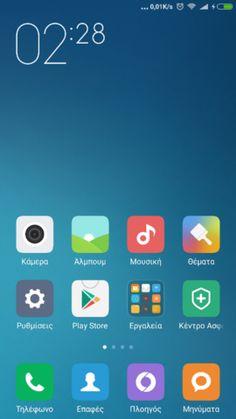[GTV-5.12.24] H νέα έκδοση της Ελληνικής MIUI ROM. (τελευτ. ενημέρωση 25/12 22:27) - Ελληνικές Developer MIUI ROMs - Xiaomi-Miui.gr