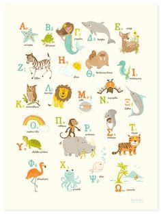 Greek alphabet poster nursery art for kids by SeaUrchinStudio