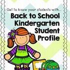 Back to School Kindergarten Student Profile