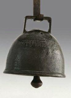 ¡ Ozú que caló !: La campana más antigua de España es cordobesa