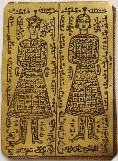 Persian talisman