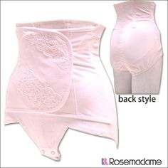 rosemadame | Rakuten Global Market: Postpartum waist cincher bone with postpartum body nicely renovated! Maternity maternity West Nipper Reform