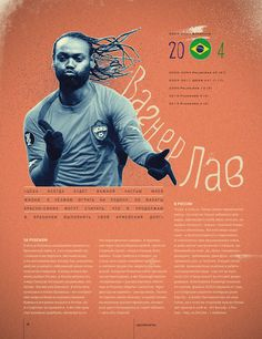Top-7 Football Forwards on Behance