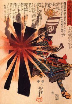 Japanese Art: Samurai, blistering sun. Ukiyo-e. Utagawa Kuniyoshi.