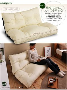 Samurai Furniture: ★ in the arrival report view 500 yen discounted ★ reclyning Chair floor Chair 座いす two people hung on a Japan-made domestic compact sofa sofa two seat with leather ivory Floor Chair, Room, Leather, Furniture, Home Decor, Home, Lounge Chairs, Bedroom, Decoration Home