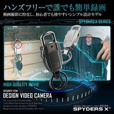 キーホルダー型カメラ スパイカメラ スパイダーズX (M-949S) シルバー 1080P 32GB内蔵 | リアルストア通販 総合ショッピング通販サイト Video Camera, Evolution, Personalized Items, Movie Camera
