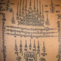 Kata for Muay Thai Fighters with Sak Yant Tattoos by Ajarn Spencer Littlewood on SoundCloud