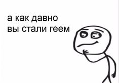 Funny Cartoon Memes, Russian Memes, Cute Love Memes, Meaning Of Life, Me Too Meme, Cute Funny Animals, Stupid Funny Memes, Looks Cool, My Heart Is Breaking