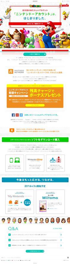 https://www.nintendo.co.jp/nintendo_account/index.html