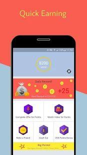 The Cash Reward App Gift Cards- screenshot thumbnail