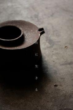 「土と共に生きる」 陶芸家町村勝己のブログ