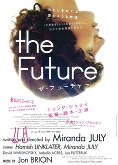 the Future ザ・フューチャー