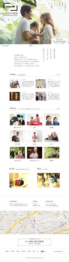 http://www.ichinomiya-photo.com/