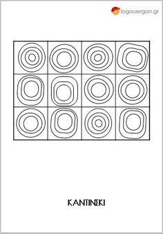 Τα τετράγωνα με τους ομόκεντρους δακτυλίους του Καντίνσκι Mondrian, Painting Corner, Art For Kids, Crafts For Kids, Arts Ed, Wassily Kandinsky, Abstract Watercolor, Colouring Pages, Craft Activities