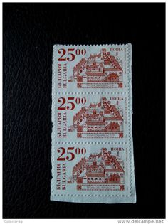3*25 LEV TROYAN MONASTERY BULGARIA 1996 ON PAPER COVER USED STAMP TIMBRE - Bulgaria