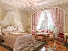 розовые классические