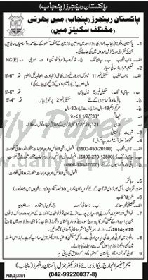 Jobs in Pakistan Rangers Punjab #Lahore For #jobs detail and how to apply: #paperpk http://www.dailypaperpk.com/jobs/212664/jobs-pakistan-rangers-punjab-lahore