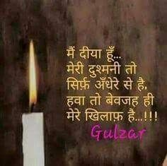 for more click in link Life Quotes Pictures, Real Life Quotes, Best Quotes, Quotes Images, Reality Quotes, Deep Words, True Words, Hindi Words, Hindi Qoutes