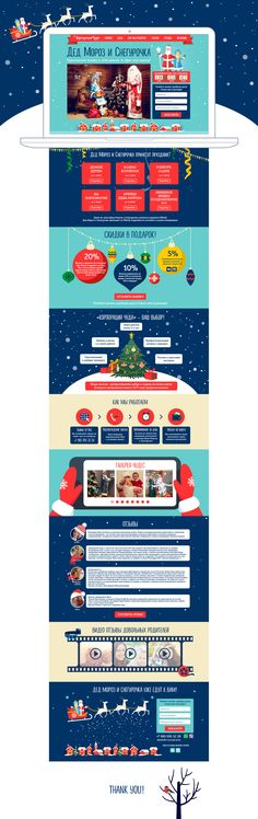 Christmas landing page. Hire a Santa Claus. on Behance