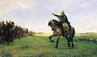 Gizur challenges the Huns (1886)Peter Nicolai Arbo - Wikipedia, the free encyclopedia