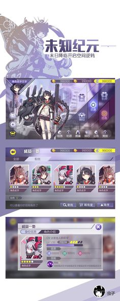 Game Gui, Game Icon, Game Ui Design, Web Design, Sf Games, Ui Buttons, Menu Layout, I Love Games, Game Interface