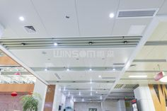aluminum honeycomb panel as ceiling applied for Fuzhou Library