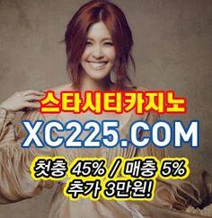 강원랜드 룰렛 ≪≪ XC225.COM ≫≫ 강원랜드 룰렛