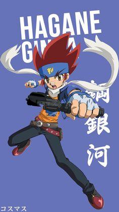Gingka Hagane ~ Korigengi   Wallpaper Anime