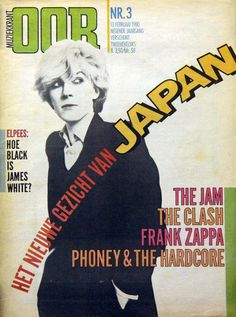 David Sylvian Japan 1980s german magazine