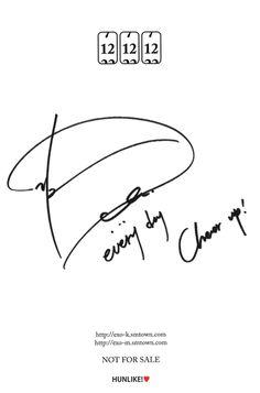 Exo Chanyeol, Kyungsoo, Exo Stickers, Words Wallpaper, Exo Album, Exo Official, Exo Lockscreen, Xiuchen, Exo Do