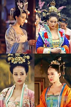 The Busty Empress of China Gets Edited for Online Episodes as Well | A Koala's Playground