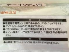 トイレ用シートで落ちなかった汚れが、拭くだけで落ちる!?|LIMIA (リミア) Japanese Products