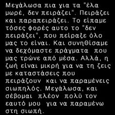 Poem Quotes, Poems, Life Quotes, Favorite Quotes, Best Quotes, Unspoken Words, Big Words, Life Philosophy, Greek Quotes