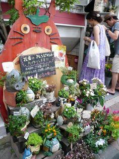 Totoro Flower Shop