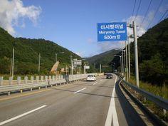#Misiryeong Penetrating Road, Korea   미시령동서관통도로