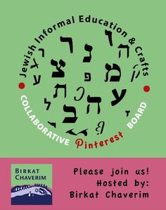 Jewish informal Education & Craft Board- Please join us.