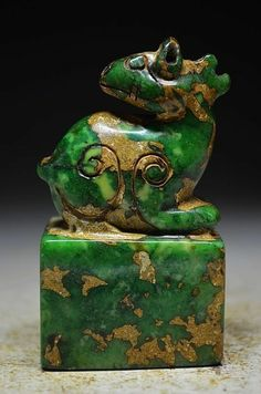 Archaize Chinese old Jade Carved Jade seal -- beast & H S Culture 1162