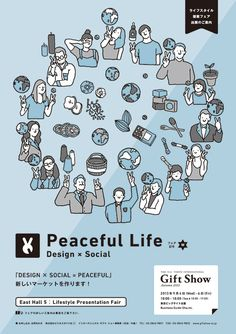 Japanese Poster: Peaceful Life Design x Social. Minna Design. 2013