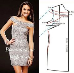 DIY Dress Ideas - New season has arrived and it brings warm weather and cute dresses and skirts with it. You may already be looking for shopping the nice budget friendl. Sewing Clothes, Diy Clothes, Clothes For Women, Crochet Clothes, Dress Sewing Patterns, Clothing Patterns, Fashion Sewing, Diy Fashion, Modelista