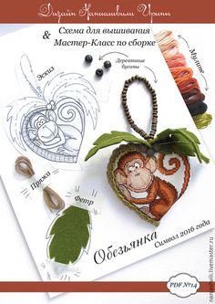 Вышивка ручной работы. Ярмарка Мастеров - ручная работа. Купить Символ 2016 года - огненная обезьянка. Handmade. Коричневый