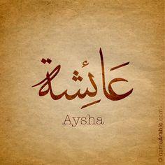 Aysha Name Arabic Calligraphy Design – arabicsweets Arabic Calligraphy Design, Arabic Calligraphy Art, Arabic Art, Calligraphy Alphabet, Alphabet Fonts, Name Design Art, Name Wallpaper, Alphabet Wallpaper, Allah Wallpaper